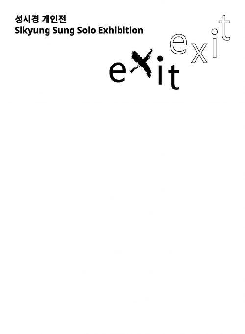 Exit Exit