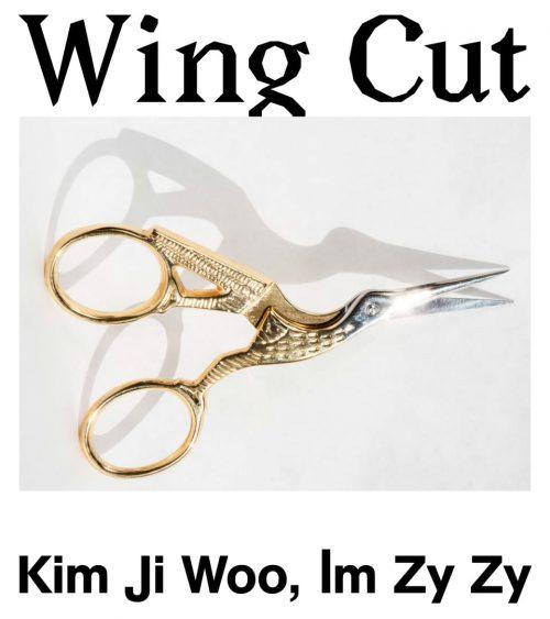 윙컷 Wing Cut